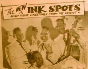 Clipping From 1953 Showing Ink Spots